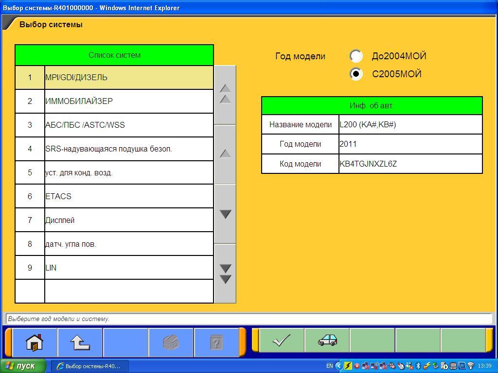 Программа сканматик 2 скачать бесплатно торрент